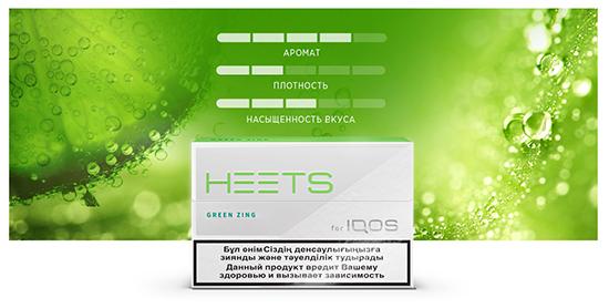 Heets green zing - лучший ментоловый вкус