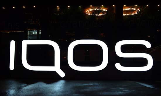 Что такое Iqos Club и для чего он нужен