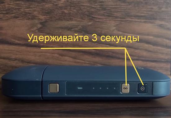 Инструкция по перезагрузке Iqos