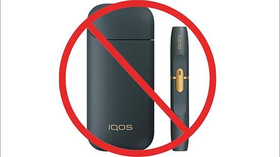 По каким причинам есть запрет на Iqos в США