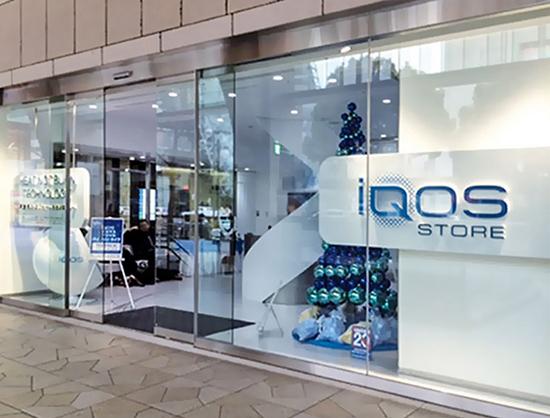 Служба поддержки производителя IQOS: особенности работы