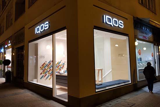 Где можно приобрести стики для Айкос