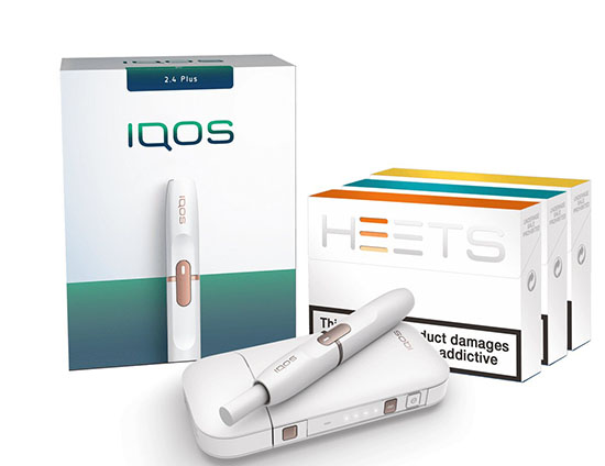 Купить сигарету от iqos masking цена сигарета электронная одноразовая